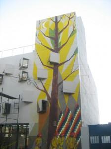 Frente mural obra y pensamiento de Arturo A. Roig. 2012 Godoy Cruz.