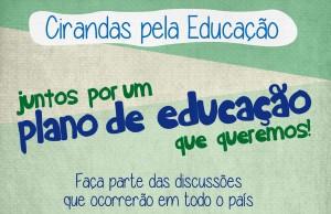 cirandas_educacao